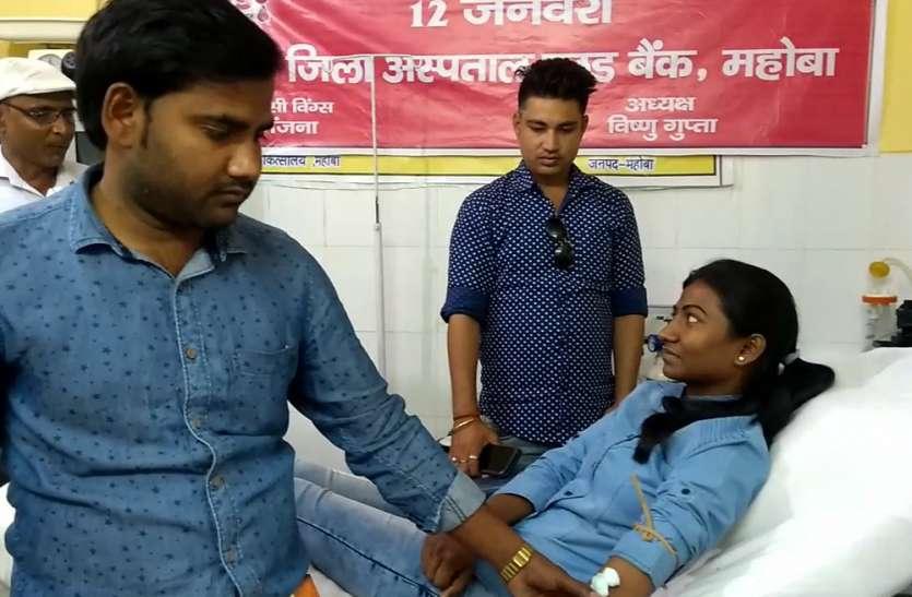 महिला सिपाही ने दिखाई दरियादिली,रक्तदान से बची प्रसूता की जान