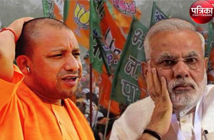 मोदी की रैली में इसलिए उतर गए थे भाजपाइयों के चेहरे, सीएम भी मंच पर ही हो गए नाराज!