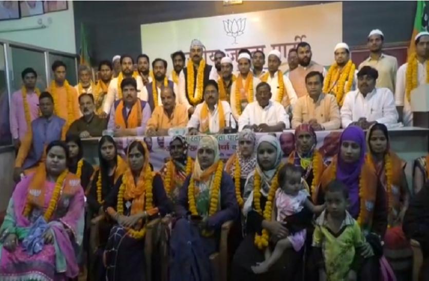 सपा-बसपा गठबंधन के साथ कांग्रेस को झटका, सैकड़ों मुस्लिमों ने ली बीजेपी की सदस्यता