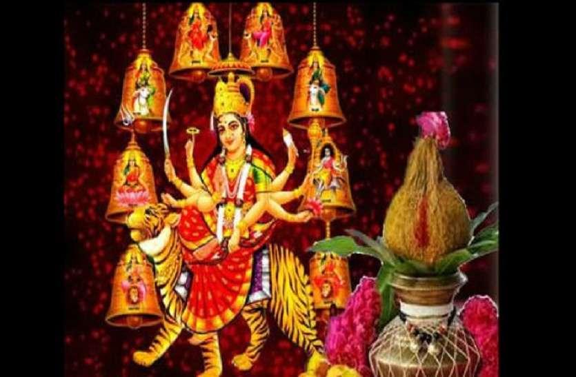 Chaitra Nvaratri 2019: इस दिन से शुरू हो रहे चैत्र नवरात्र, जानिए कब है घट स्थापना का शुभ मुहूर्त