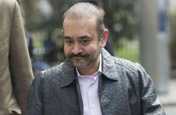 नीरव मोदी को नहीं मिली राहत, लंदन की वेस्टमिंस्टर कोर्ट में खारिज हुई जमानत याचिका
