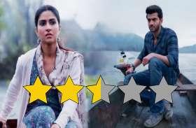 'Notebook' Movie Review: कश्मीरी वादियों में पनपते अनदेखे प्रेम की कहानी है 'नोटबुक', जानें कैसी है फिल्म
