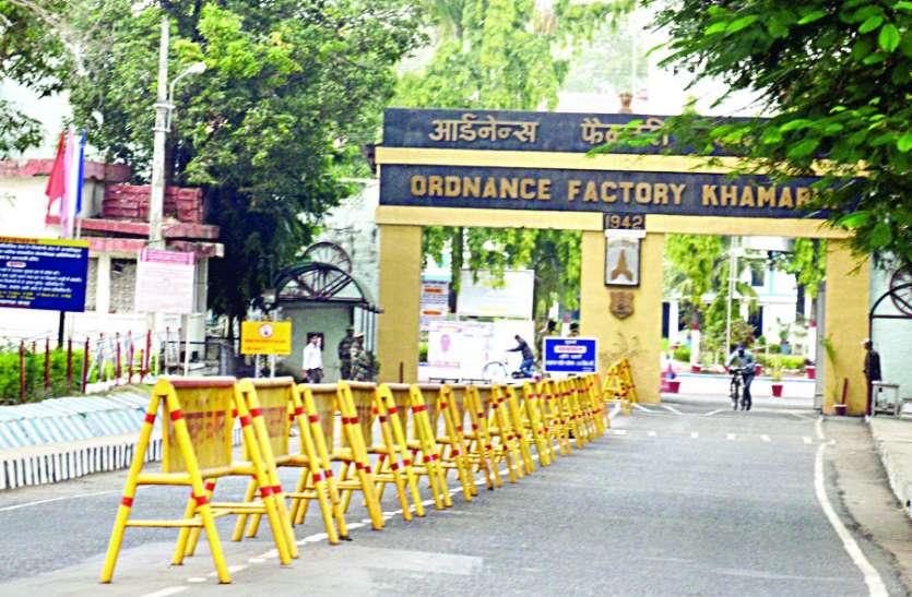 Ordnance factory:  महाप्रबंधक ने कर्मचारियों से कही बड़ी बात, जाने क्या है मामला