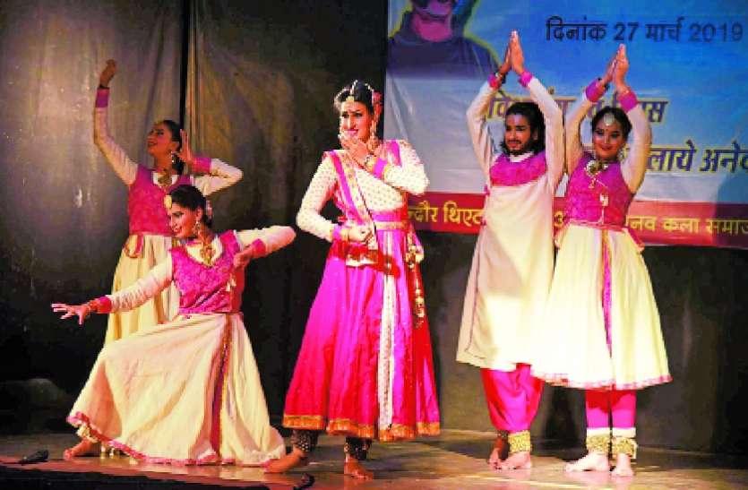 नृत्य, संगीत, नाटक सहित कई कलाओं का साक्षी बना एक मंच