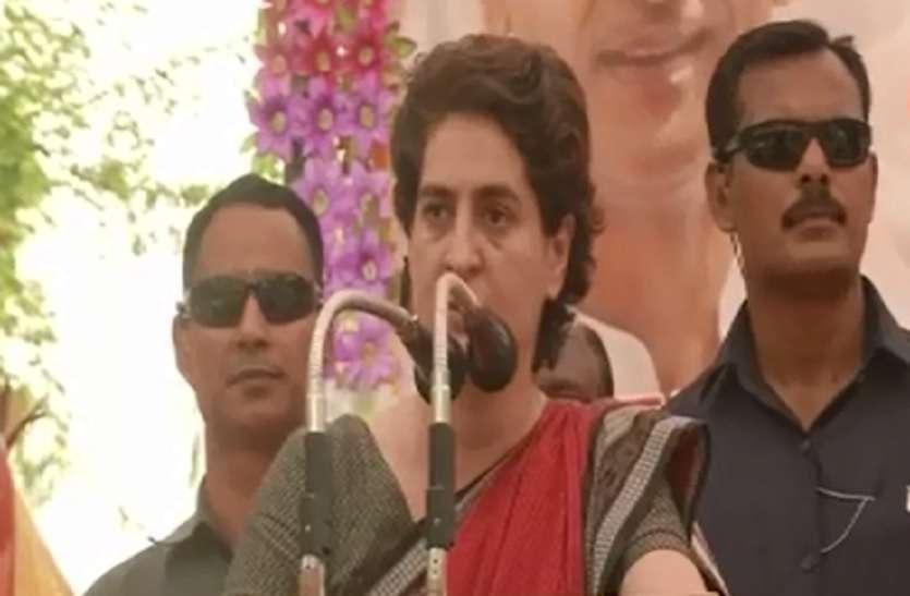 हर नेता के दिल में डर होना चाहिए: प्रियंका गांधी