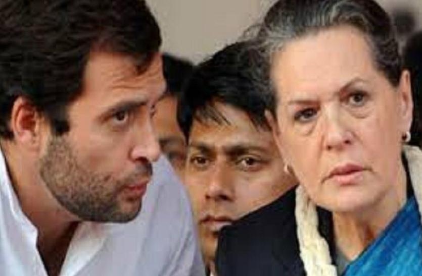 असम: टिकट न मिलने पर कांग्रेस के इन नेताओं ने लगाया टिकटों के बंटवारे में पैसों के लेन-देन का आरोप
