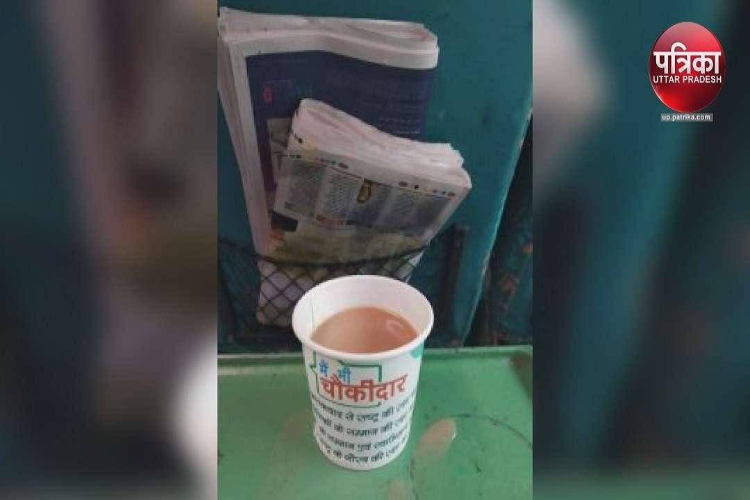 ट्रेन में इस कप में बांटी जा रही थी चाय
