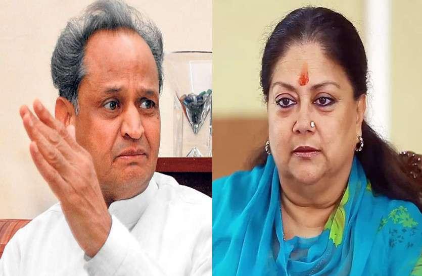 राजस्थान में लोकसभा चुनाव परिणाम से पहले ही कांग्रेस ने मारी बाजी, जानें कैसे पीछे रह गई भाजपा?