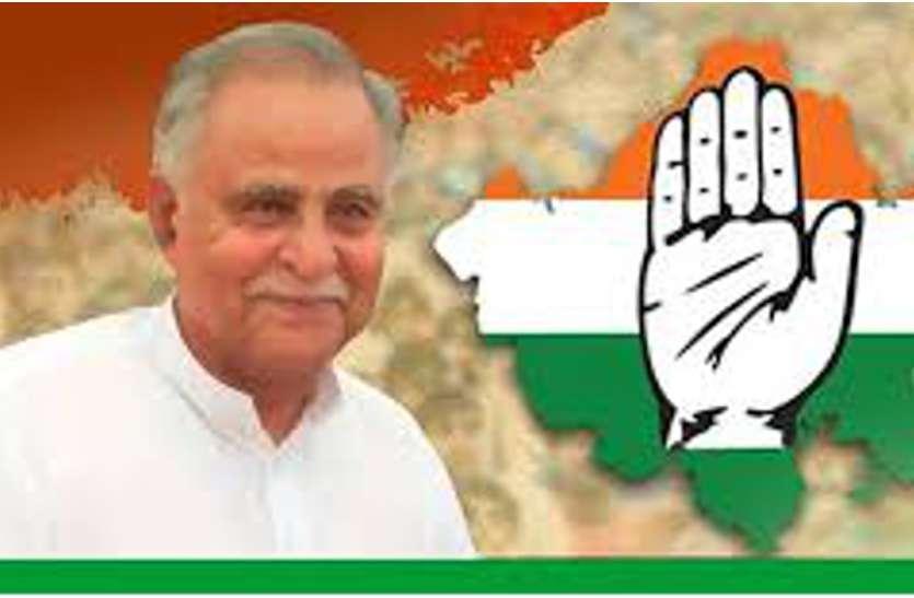 BIG Breaking: कांग्रेस की पहली सूची जारी, कोटा-बूंदी से विधायक रामनारायण मीणा को उतारा मैदान में