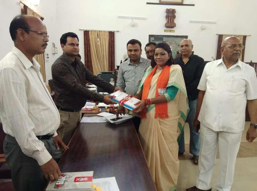 Renuka Singh buyed Nomination form