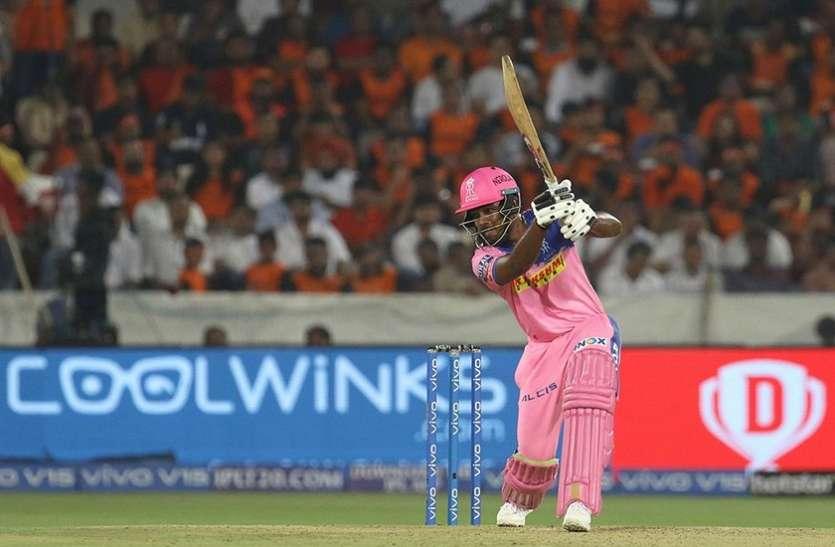SRH vs RR : संजू के शतक पर फिरा पानी, हैदराबाद बल्लेबाजों के सामूहिक प्रयास से जीता