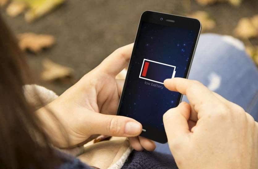 स्मार्टफोन की बैटरी और डाटा के जल्द खत्म होने की यह है सबसे बड़ी वजह