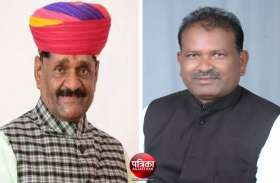 बांसवाड़ा-डूंगरपुर लोकसभा चुनाव में भिड़ेंगे दो दिग्गज नेता, क्या कांग्रेस का चमकेगा 'तारा-चंद' या भाजपा का खिलेगा 'कन-कमल'
