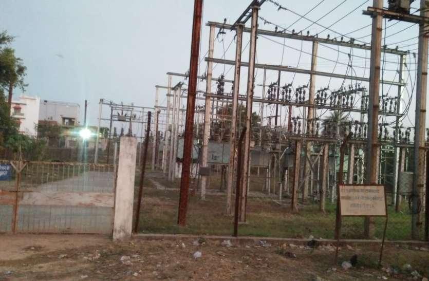 जेई से लेकर डीई तक हर दिन देखेंगे बिजली सब स्टेशन