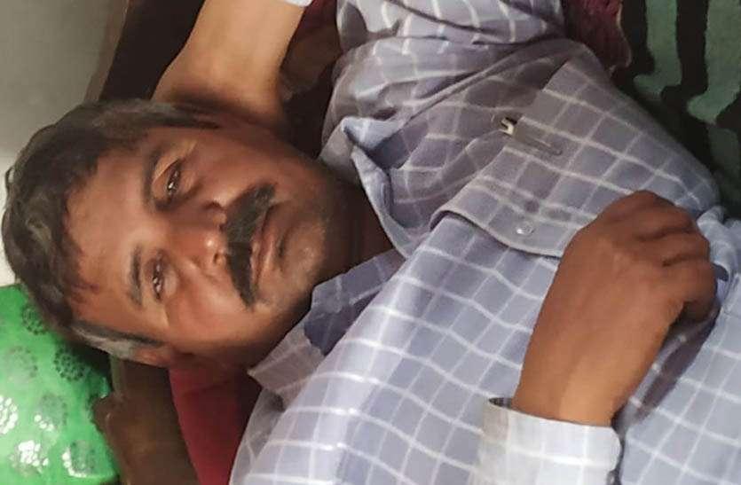 दिल्ली से बस में आ रहे युवक को नशीला पदार्थ पिला कर ढाई लाख लूटे, अचेत अवस्था में लोगों ने अस्पताल में कराया भर्ती