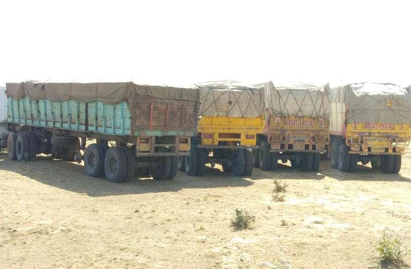 बजरी से भरे पांच ट्रेलर, तीन ट्रक सहित पांच ट्रैक्टर-ट्रॉलियां की जब्त