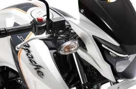 TVS ने अपडेट की अपनी ये मोटरसाइकिलें, जानें क्या है नई कीमत