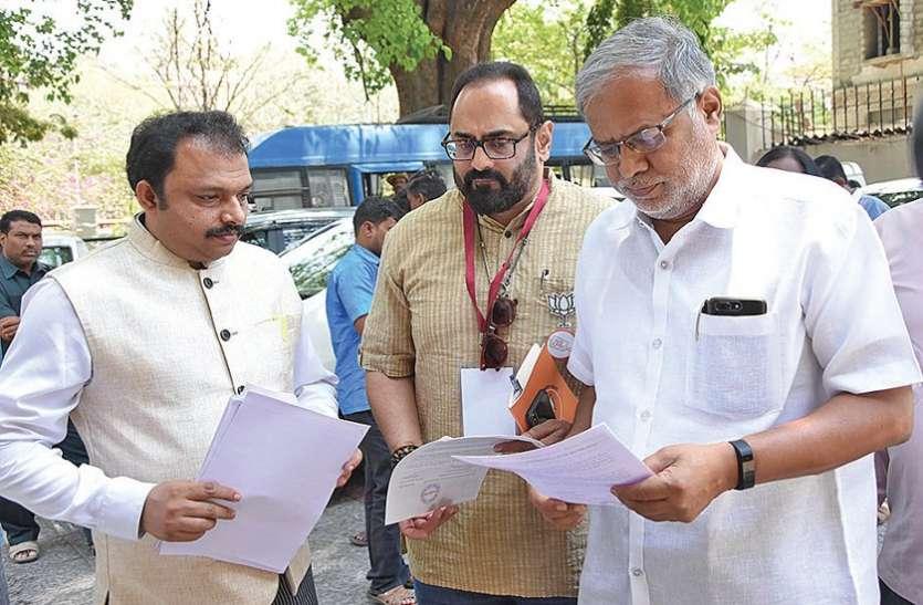 भाजपा ने की आयोग से अधिकारियों की शिकायत