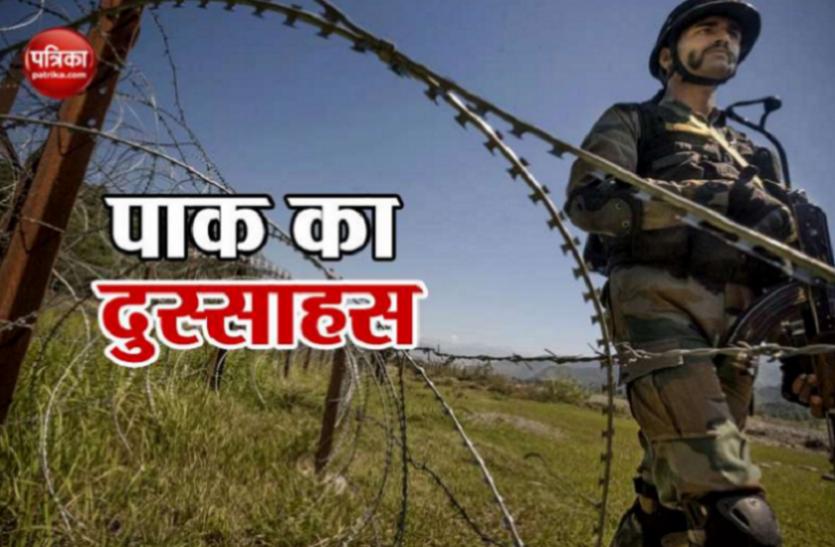 कश्मीर: कृष्णा घाटी में पाक सेना ने किया संघर्षविराम का उल्लघंन, गोलीबारी जारी
