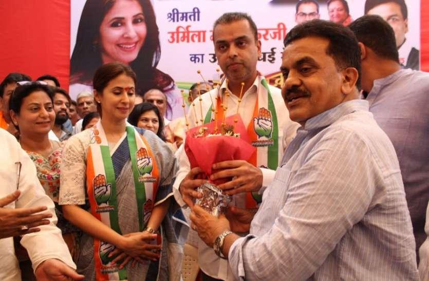 उर्मिला को उत्तर मुंबई से कांग्रेस का टिकट