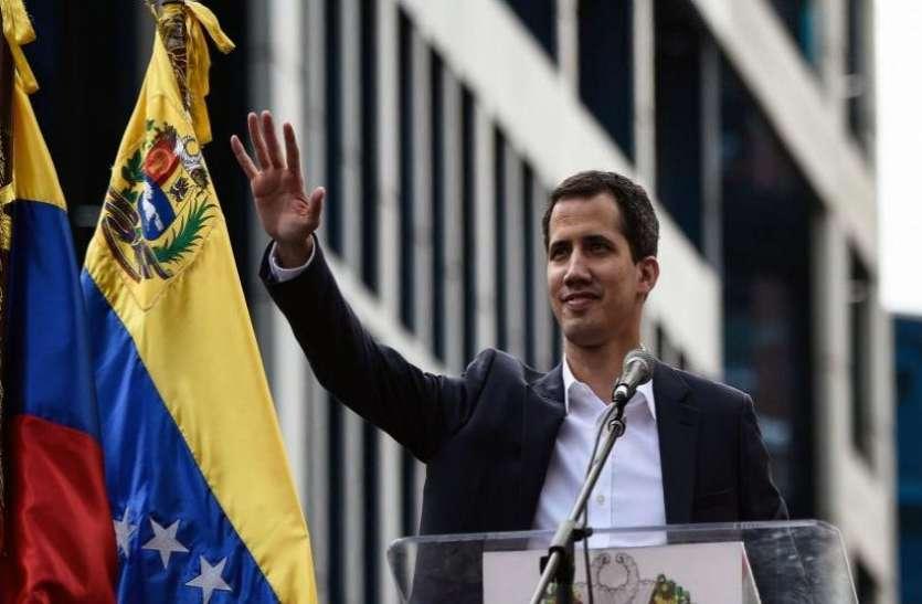 वेनेजुएला संकट: सरकार ने विपक्ष के नेता जुआन गुइदो पर लगाया 15 वर्ष का प्रतिबंध