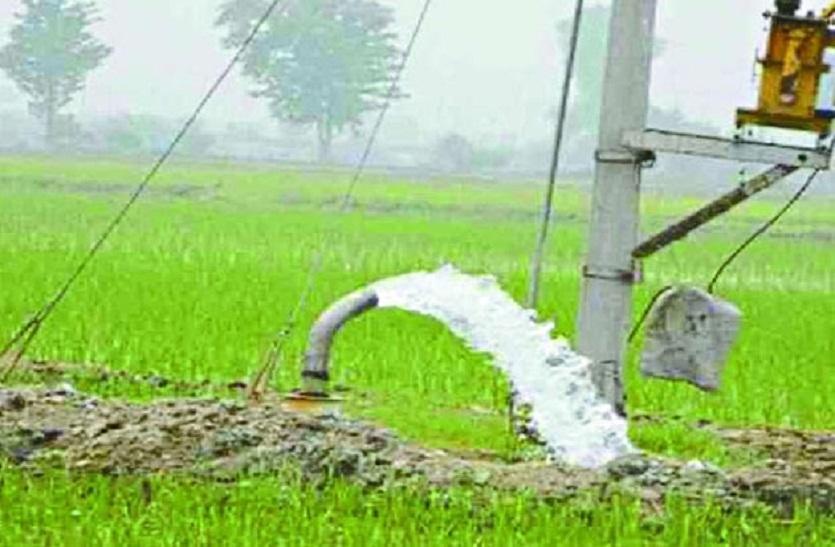 कृषि कनेक्शन वाले उपभोक्ताओं पर निगम के तेरह सौ लाख रुपए बकाया