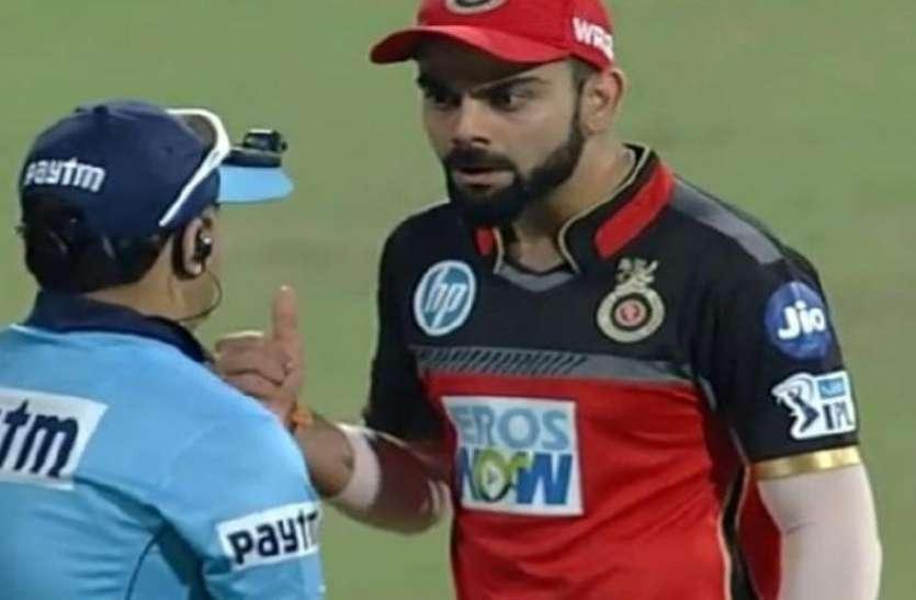 IPL2019: जानिए- विराट ने क्यों कहा-