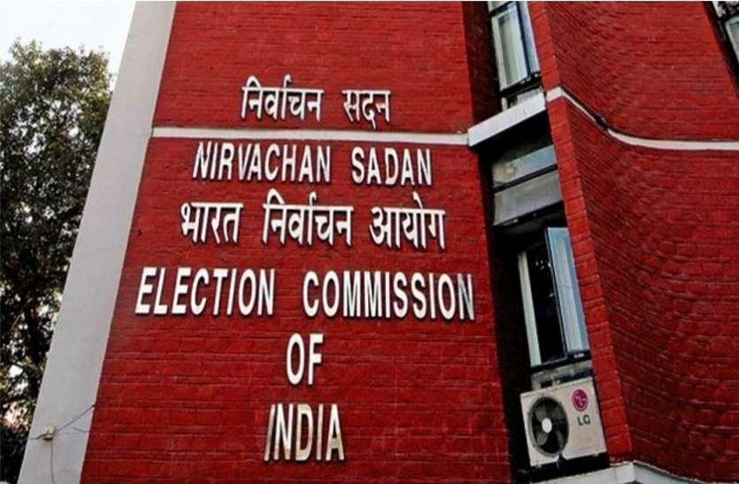 मिजोरम: लोकसभा चुनाव तक लागू नहीं होगा शराब प्रतिबंध कानून, चुनाव आयोग ने लगाई रोक