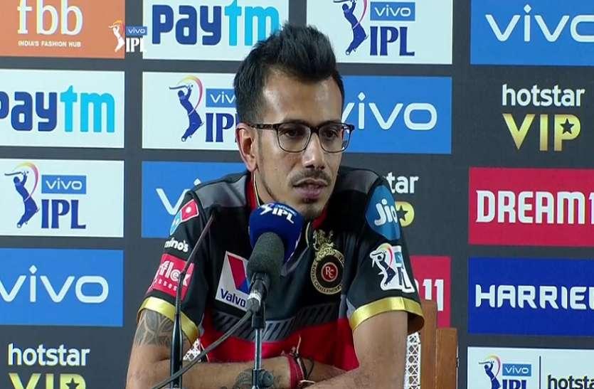 IPL 2019: युवराज के हाथों तीन छक्के खाने के बाद चहल के मन में बैठ गया था डर