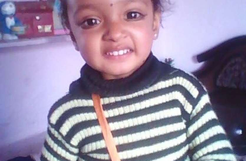 video: बच गई नन्हों की 'जिंदगी