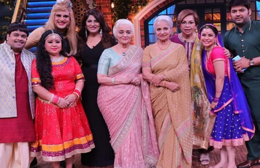 The Kapil Sharma Show : वहीदा का खुलासा, जब सेट पर अमिता को मारा था जोरदार थप्पड़, देंखे वीडियो