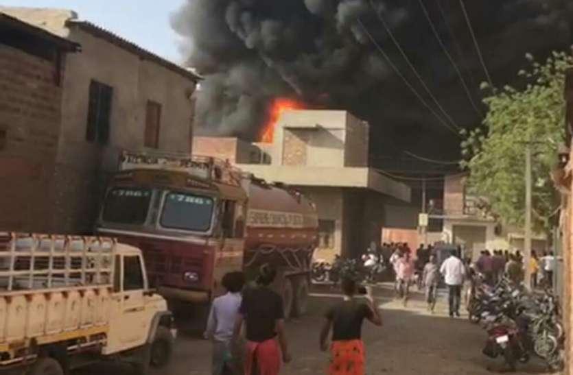 जोधपुर में  कैमिकल फैक्ट्री में भीषण आग, दूर तक दिखा घना धुआं, देखें वीडियो