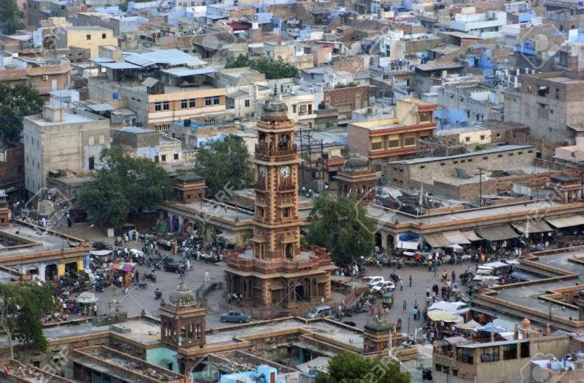 राजस्थान दिवस-  हर क्षेत्र में विकसित राजस्थान, देखें वीडियो