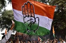 तेलंगाना कांग्रेस का लोक सभा चुनाव में आक्रामक रुख अपनाने का फैसला