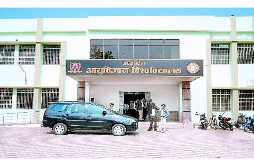 केवल सरकारी कॉलेजों में बनाए जा सकेंगे नर्सिंग परीक्षा के केंद्र
