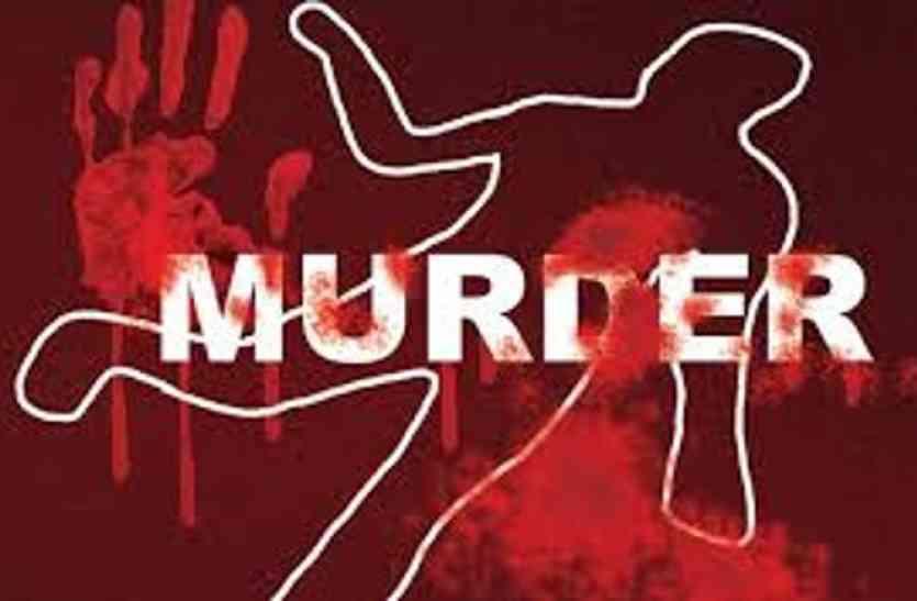 हत्या के बाद स्क्रैप कारोबारी की लाश हमलावर ने बोरे से बांधकर उनके घर से 100  मीटर दूर फेंकी
