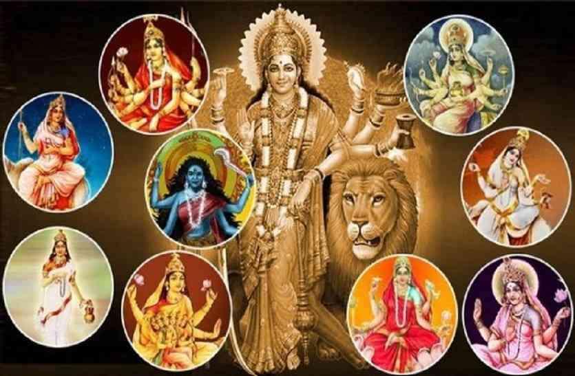 Image result for चैत्र नवरात्र इस बार बनेगा पांच बार विशेष सिद्धि योग