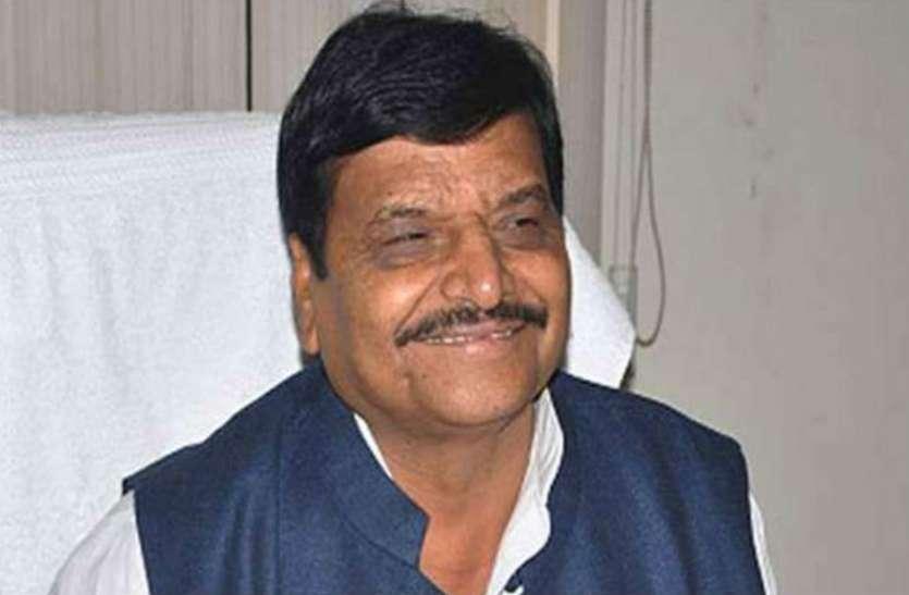 फिरोजाबाद से भाजपा प्रत्याशी के रूप में चुनाव लड़ने के सवाल पर शिवपाल सिंह यादव ने दिया बड़ा बयान, देखें वीडियो