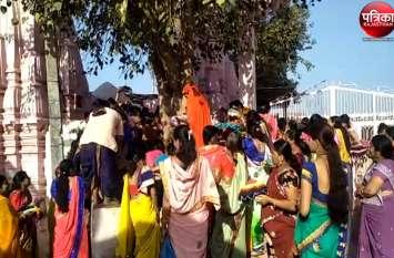 Video : दशामाता पर्व पर मंदिरों में लगा व्रती महिलाओं का मेला