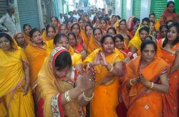 video: भगवान आदिनाथ के जन्म कल्याणक महोत्सव पर जुलूस में महिलाओं ने जमकर किया नृत्य