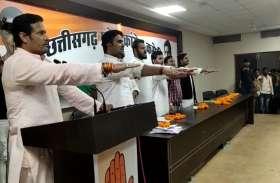 लोकसभा चुनाव: कांग्रेस ने तेज की कैम्पेनिंग, युवा वोटरों को दिलाया संकल्प