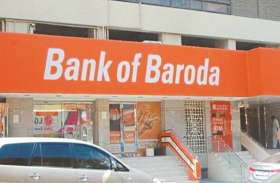 1 अप्रेल से इन दो बड़ी बैंको के बदल जायेंगे नाम, आपके भी है इनमें खाते तो ये खबर आप जरूर पढ़ें, मिलेंगी नई पासबुक