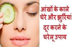 HEALTH TIPS चेहरे पर रूखापन, एलर्जी, झुर्रियां, दाने, दाग-धब्बे, टैनिंग, सनबर्न नहीं होने देंगे ये 6 घरेलू उपाय
