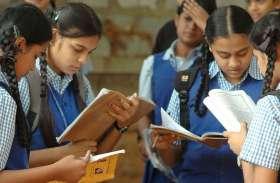 5वींं बोर्ड की परीक्षाएं कल से, करोड़़ा़ेें की संख्या में रोल नम्बर देख छात्रोंं के छूूटे पसीने