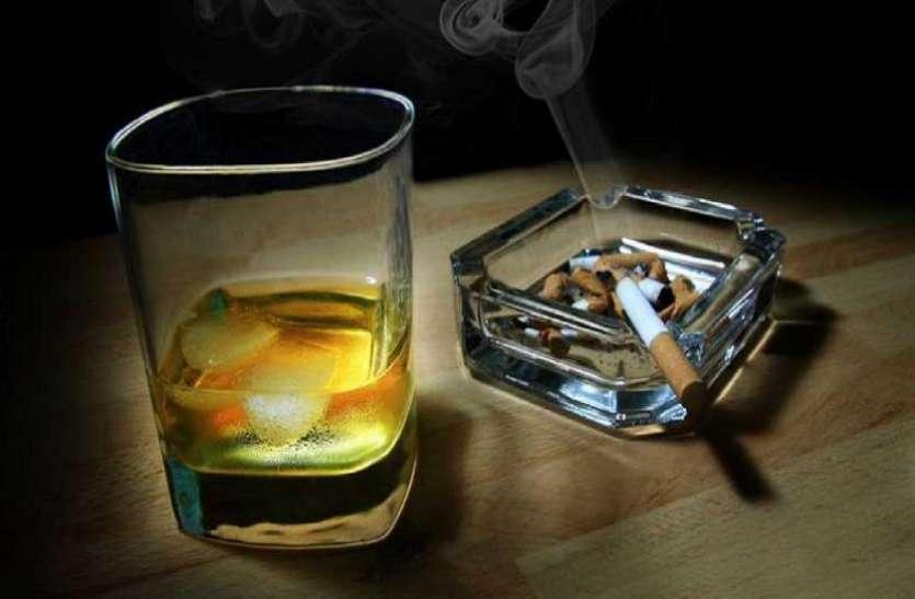 सिगरेट पीने के  हैं शौकीन तो हो जाएं सतर्क,शराब से भी है ज्यादा खतरनाक