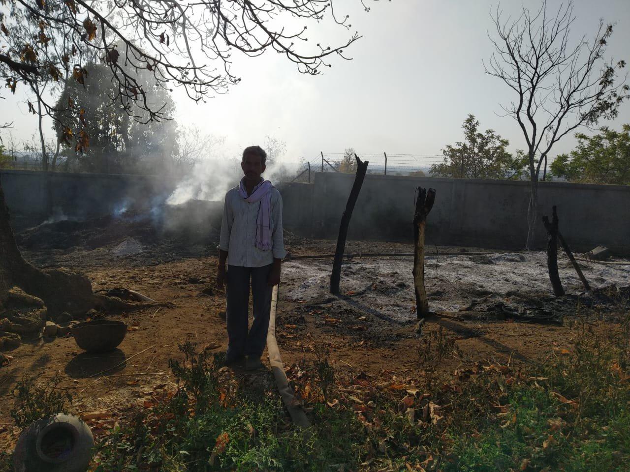 किसान के खेत में लगी आग