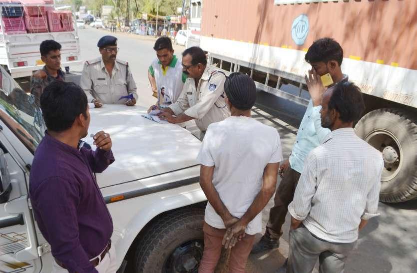 अतिक्रमण का वीडियों बनाकर यातायात पुलिस ने की चालानी कार्रवाई