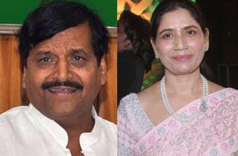 करोड़पति हैं शिवपाल सिंह यादव, पत्नी सरला यादव हैं कई कंपनियों की डायरेक्टर, जानिए उनके जीवन से जुड़ी रोचक जानकारी
