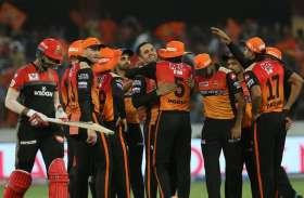 IPL-12 : बेयरस्टो, वार्नर के शतकों के बाद नबी की घातक गेंदबाजी, हैदराबाद की बेंगलुरु पर शाही जीत