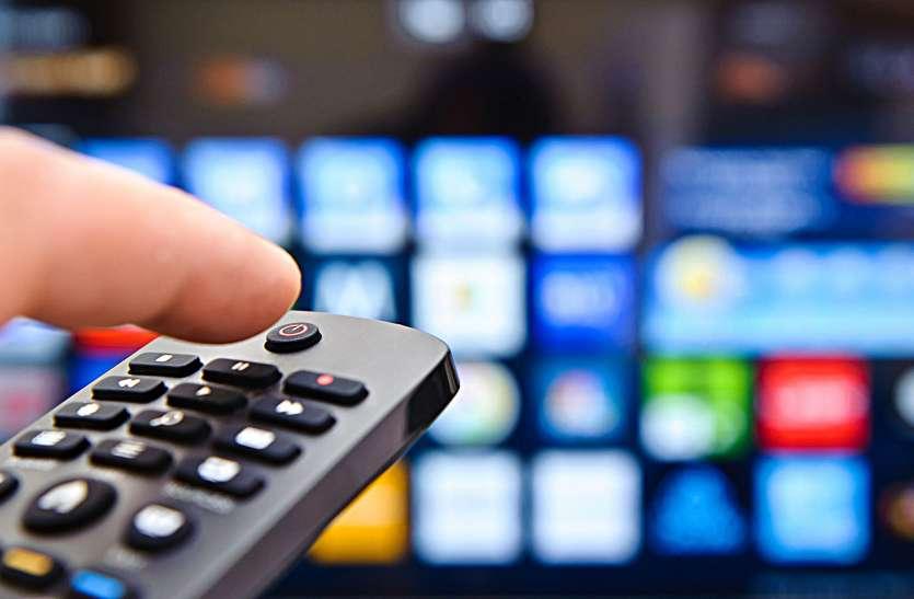 TRAI ने जारी किए नए नियम, 31 मार्च के बाद नहीं देख पाएंगे कोई चैनल!